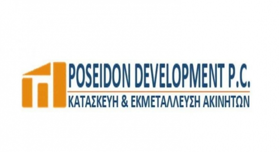 POSEIDON DEVELOPMENT PC